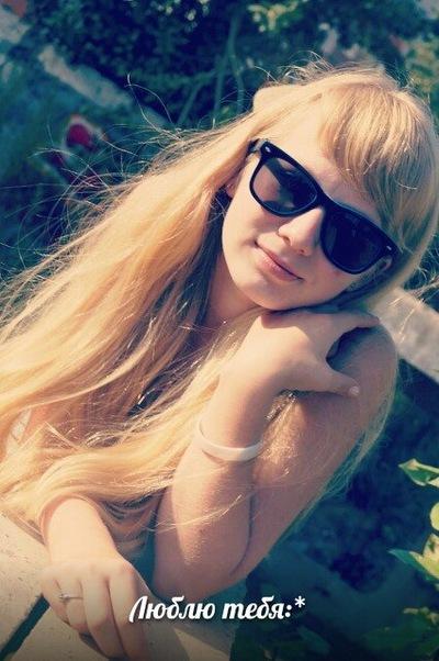 Женя Никифоров, 1 августа , id215842158