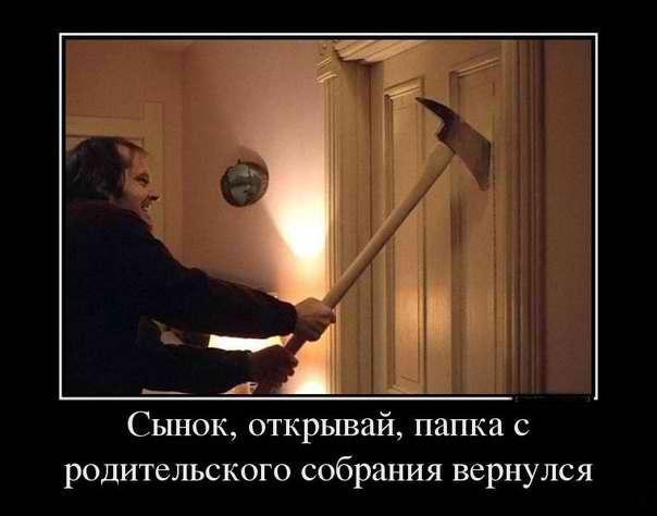 http://cs14115.userapi.com/c7008/v7008113/2076/tC4uWQ-vP_Y.jpg