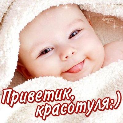 Лидия Лисина, 25 ноября , Иркутск, id147478780