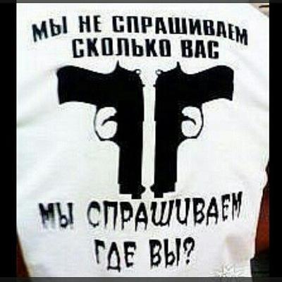 Александр Терентьев-Пузыревич, 21 января , Донецк, id220930718
