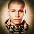 Kempel альбом Сивый мерин
