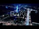 Заставка Конкурса Евровидения в г. Баку