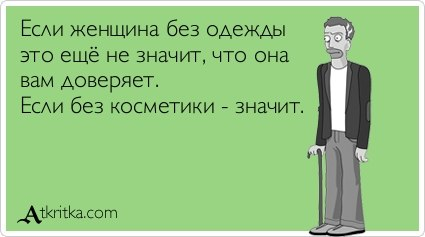 http://cs405922.userapi.com/v405922232/2c29/DosoRrLfy8k.jpg