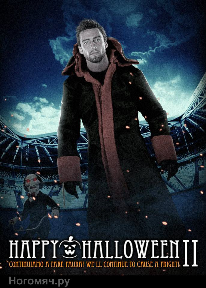 Marchisio, Jigsaw John Kramer. Juventus Monsters Halloween II