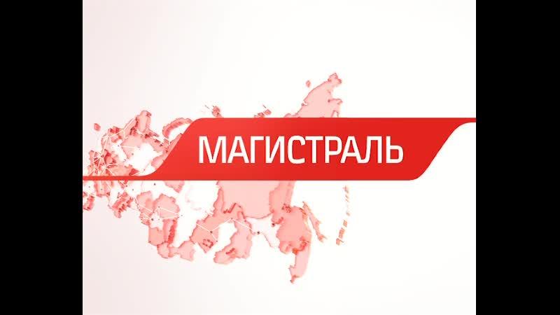 Magistral 16-03-19_QT6_DV_PAL