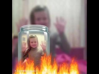 сестренка зажигает