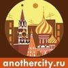 Самые интересные места и события Москвы