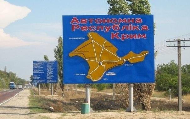 В оккупированном Севастополе запасов воды хватит максимум до 26 декабря - Цензор.НЕТ 4477