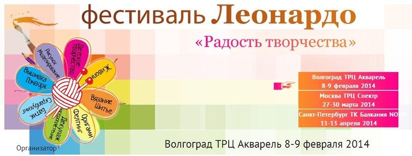 План фестиваля творческие конкурсы