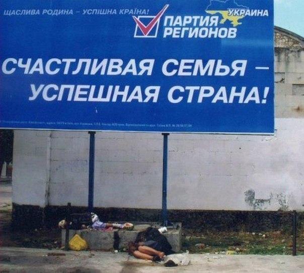 В Госкомстате увидели увеличение доходов украинцев почти на 3% - Цензор.НЕТ 4406