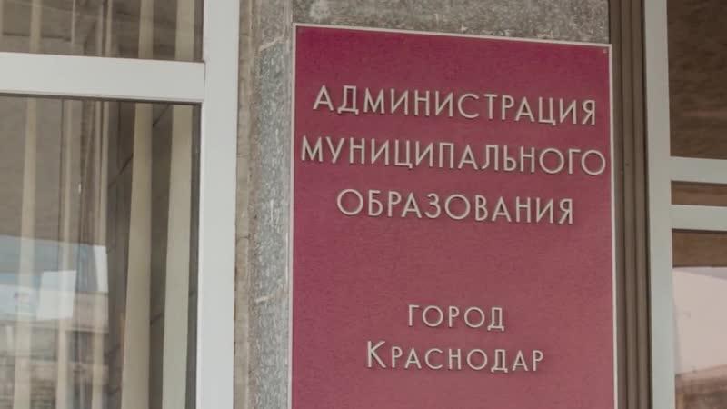 Кто реально решает вопросы в Краснодаре ¦ Аналитика Юга России