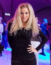 Кристина Лысова, 11 октября , Запорожье, id19742985