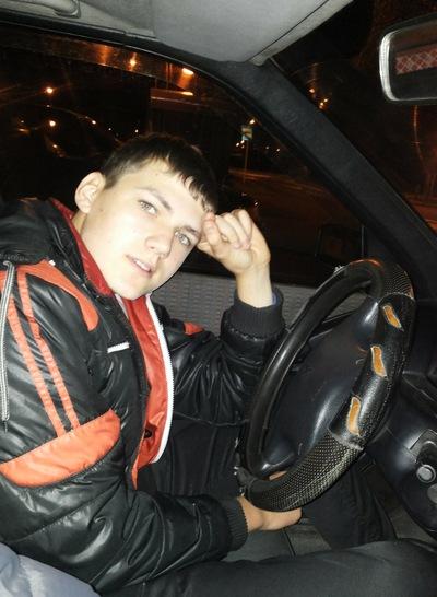 Артем Русин, 13 апреля , Киев, id170236175
