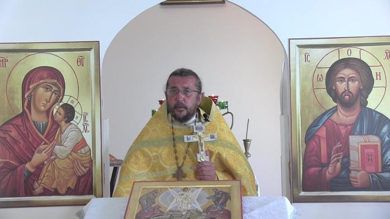 Проповедь на Собор славных и всехвальных 12-ти апостолов. Священник Игорь Сильченков