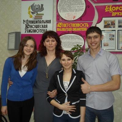 Andryushka Пanasyuk, 15 ноября , Канск, id113742859
