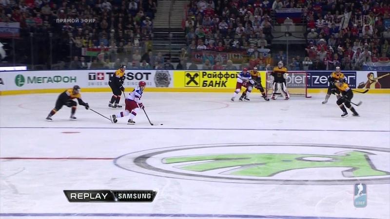 Россия-Германия 30 хоккей ЧМ 2014 RUS-GER 30 IIHF 2014 Minsk ice hockey