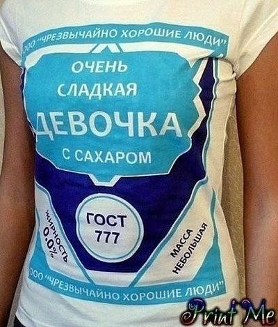 Аня Сафонова, 15 марта , Орша, id203851004