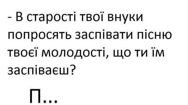Украинские дети-сироты, вывезенные в Россию, отправились из Ростовской области домой, - генконсульство Украины - Цензор.НЕТ 5168