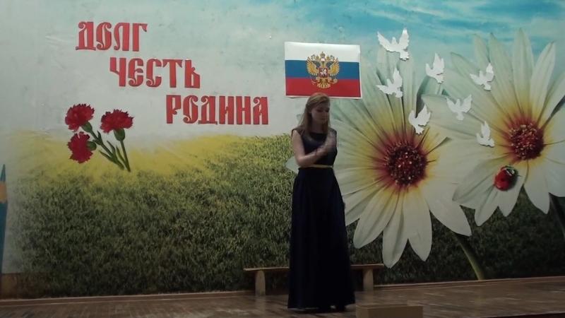 Синева, исполняет солистка школы №1 города Обояни Козинец Валерия