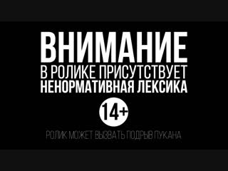 [Фыр-Фыр Шоу] Фыр-Фыр Шоу - #44 САМАЯ УМНАЯ И ТУПАЯ / Николетта Шонус и Саша Попкова