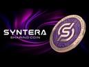 Преимущества инвестиционной компании Syntera.