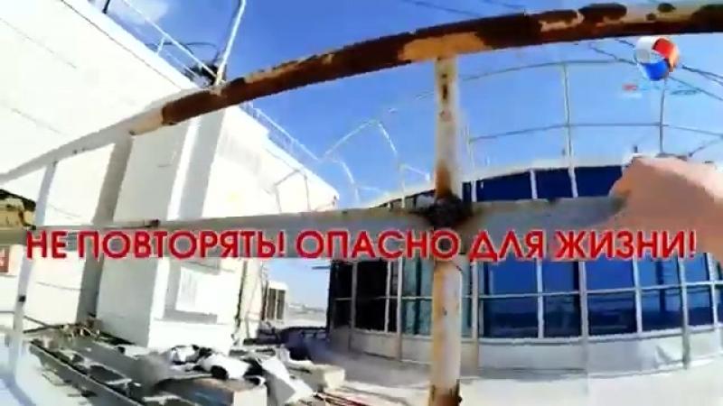 Омский подросток покорил 100 метровую трубу