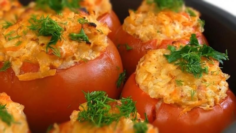 Фаршированные помидоры в духовке!