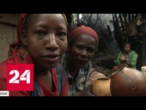 Эфиопия хочет повторить путь Китая - Россия 24