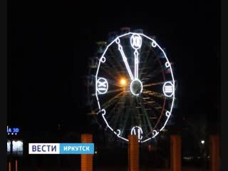 В Свирске появились самые большие часы в области