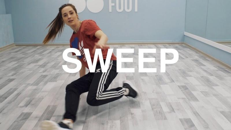 Брейк-Данс урок для начинающих - How to SWEEP break dance - Good Foot Прокач Выпуск 3