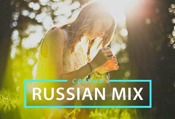 Русские Ремиксы Скачать Через Торрент - фото 6