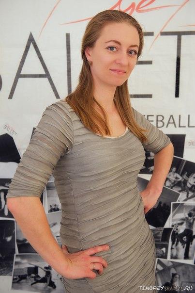 Ольга Шарко, Санкт-Петербург, Россия. Фото 5