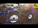 Самый доступный трактор в России