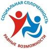 """Волонтёрский Проект """"Ворота Жизни"""""""