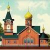 приход Святого Георгия Победоносца п.Белореченск