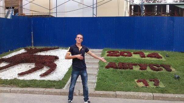 Vladimir, 28, Rovnoe