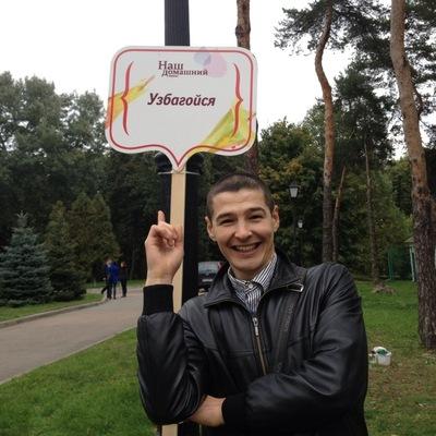 Александр Евсевлеев, 6 ноября 1986, Киев, id35160983