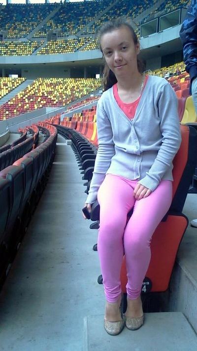 Adriana Bobaru, 11 июня , Львов, id203538749
