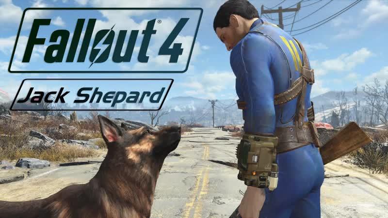 [Джек Шепард] Fallout 4 - Прохождение 11