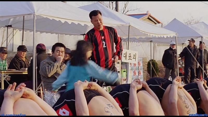 Секрет успеха сборной кореи по футболу [корейский трэш]
