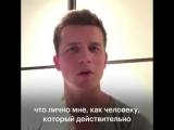 Актёр и сценарист Денис Косяков
