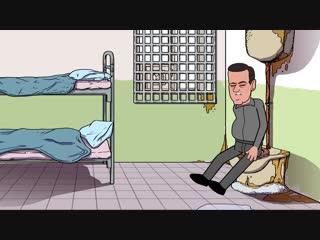 ЭКСКЛЮЗИВ!!! О чём Кокорин и Мамаев беседовали в камере с Навальным.