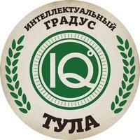 Логотип Паб-квиз «Интеллектуальный градус» / Тула