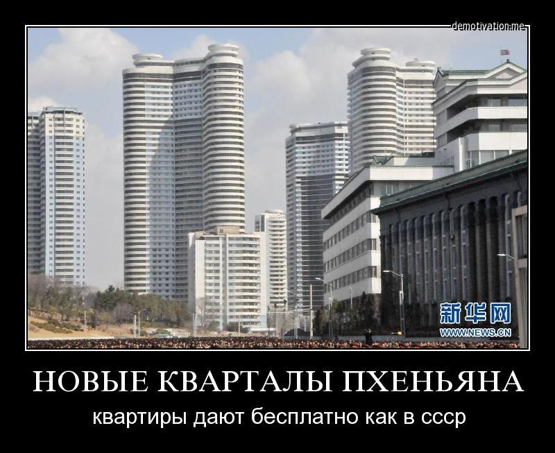 https://pp.userapi.com/c638020/v638020041/30f4c/c-JReYFCGdc.jpg
