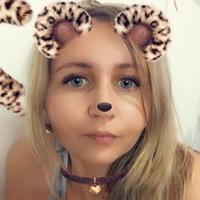Ирина Пригодская