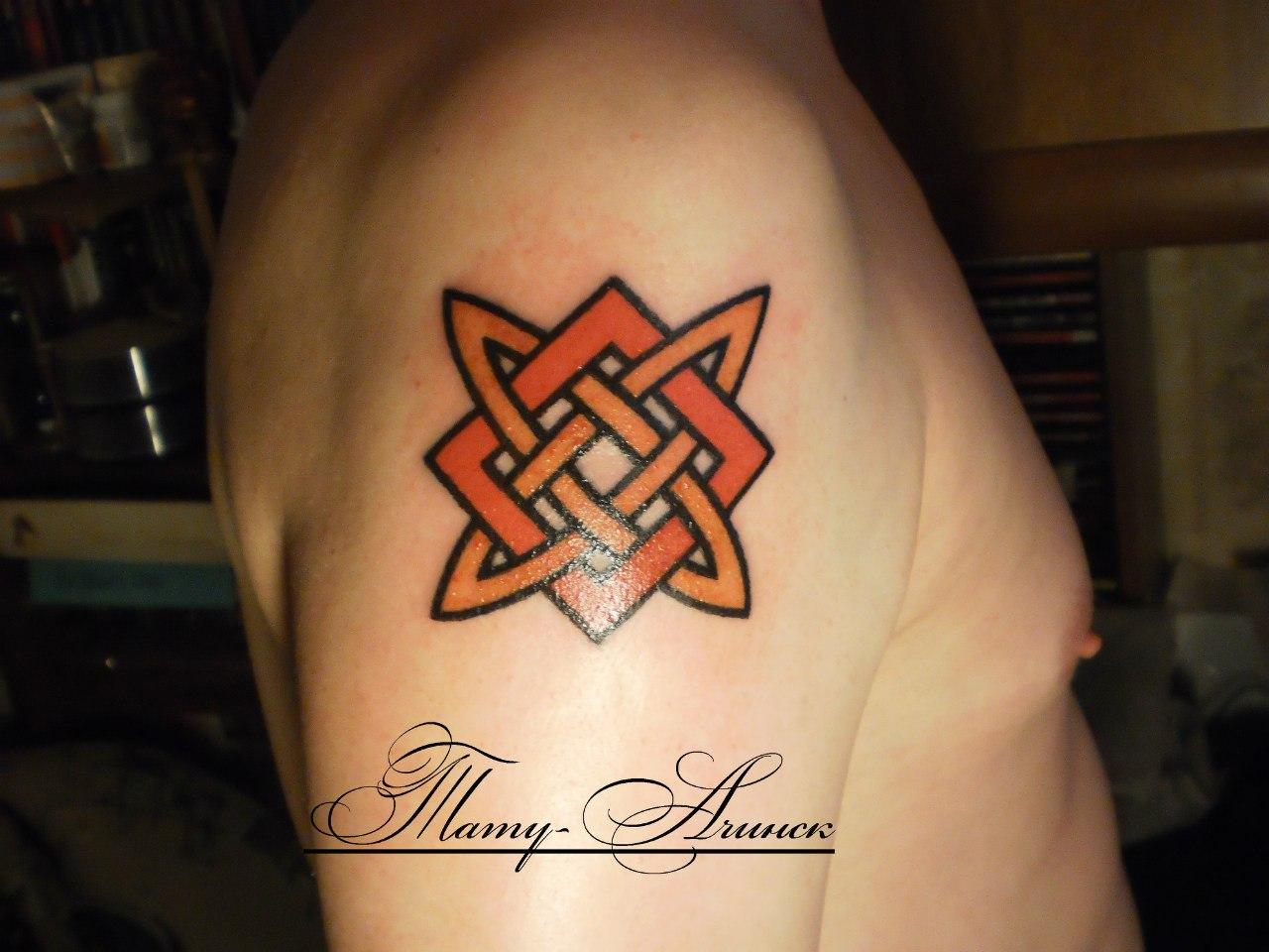 Фото татуировки славянские символ