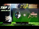 Football Masters CUP 6x6 Волки v/s LuGang (1 тур).1080p. 2018.08.26