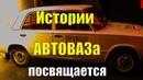 Юрий Целиков приглашает ветеранов и горожан на премьеру в театр Колесо