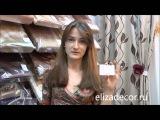 Бонусная карта от магазина готовых штор Eliza Decor. г. Москва