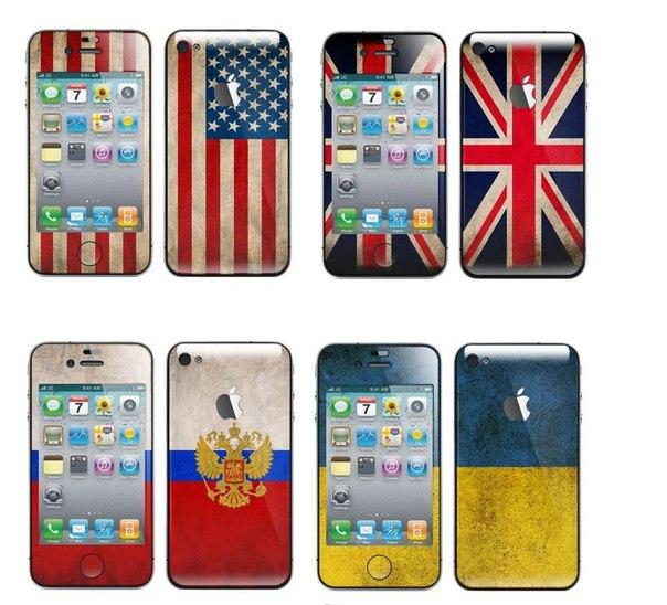 картинки на телефон флаги